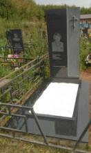 Памятник эксклюзивный