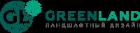 Студия  GreenLand