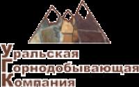 Уральская Горнодобывающая Компания