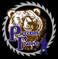 Завод «Русский Гранит»