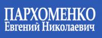 ИП Пархоменко Евгений
