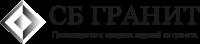 Компания «СБ Гранит»