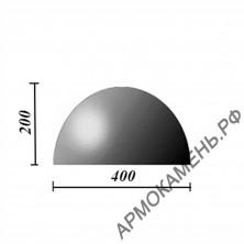 Бетонная полусфера d400хh200 мм (парковочный ограничитель)