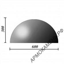 Бетонная полусфера d600хh300 мм. (парковочный ограничитель)