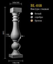 Балясина BL-018