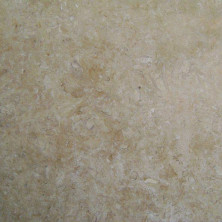 Желтый мрамор Khatmeia
