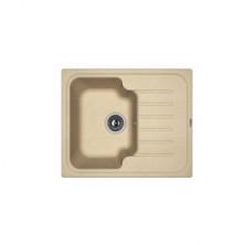 Мойка кухонная из камня Florentina 'Таис 615', 615х510 мм, цвет бежевый