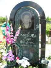 Памятники из гранита Мемориальный комплекс Арка с колоннами