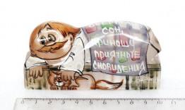 """Sv44-00354 Фигурка """"Домовой под одеялом"""" из селенита 102*27*50 мм"""