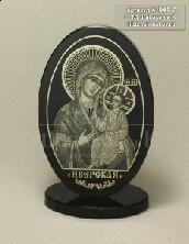 Sv35-00159 Икона Богоматерь Иверская настольная овальная обсидиан 60*30*100мм