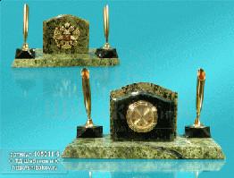 Sv23-00115 Визитница (часы,герб,2 подставки под ручки) 200*100*90мм