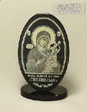 Sv35-00158 Икона Богоматерь Тихвинская настольная овальная обсидиан 60*30*100мм
