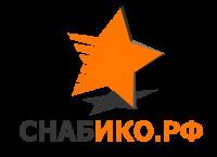 Поставка промышленного оборудования от СНАБИКО.РФ