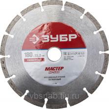 М-500 УНИВЕРСАЛ 180 мм, диск алмазный отрезной сегментный по бетону, кирпичу, камню, ЗУБР