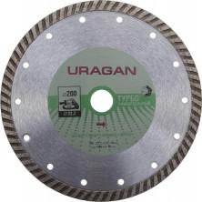ТУРБО 200 мм, диск алмазный отрезной сегментированный по бетону, камню, кирпичу, URAGAN