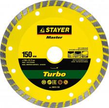 TURBO 150 мм, диск алмазный отрезной сегментированный по бетону, кирпичу, камню, STAYER