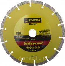 UNIVERSAL 180 мм, диск алмазный отрезной сегментный по бетону, кирпичу, камню, STAYER