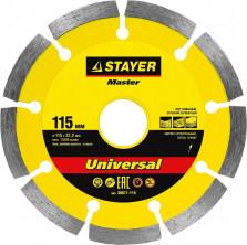 UNIVERSAL 115 мм, диск алмазный отрезной сегментный по бетону, кирпичу, камню, STAYER
