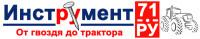 """Магазин """"Инструмент71.РУ"""" Тула Новомосковск Узловая Донской Кимовск Киреевск"""