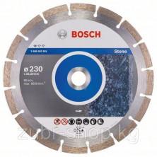 Алмазный отрезной круг по камню Bosch Standard for Stone 230x22.23x2.3x10 мм