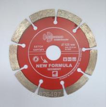 """Диск алмазный по бетону сегментный """"Trio-Diamond"""" 125*22,2 (S202)"""