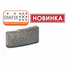 RS7-X Сегмент алмазный ADTnS HD 24*3.5*10 R021 для коронок 42 мм