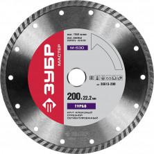 М-530 ТУРБО 200 мм, диск алмазный отрезной сегментированный по бетону, кирпичу, камню, ЗУБР