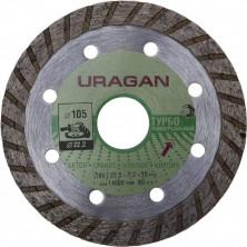 ТУРБО 105 мм, диск алмазный отрезной сегментированный по бетону, камню, кирпичу, URAGAN