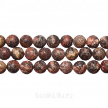 Бусины каменные, яшма, леопардовая, 8мм, 46 шт., низка