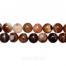 Бусины каменные, агат, полосатый, 10мм, кофейного цвета, 38 шт., низка