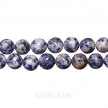 Бусины каменные, содалит, сине-белый, 10мм, 38 шт., низка