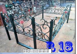 Ритуальная ограда, кованная