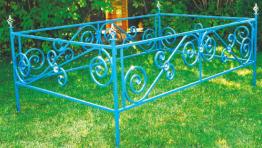 Ограда ритуальная ОР-36