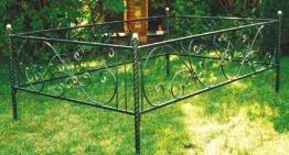 Ограда ритуальная ОР-39