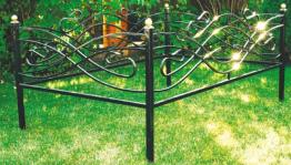 Ограда ритуальная ОР-41