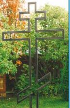 Ритуальный крест КР-3