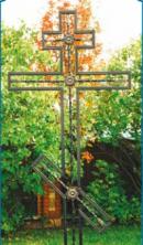 Ритуальный крест КР-4