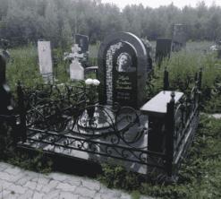 Мемориальный комплекс-Памятник