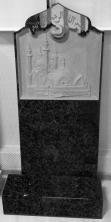 Памятник, (120х50х7)