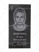 табличка с портретом