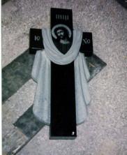 Крест на могилу гранитный. вариант 32