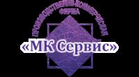 ООО ПКФ «МКСЕРВИС»