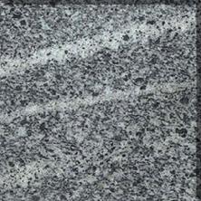 Плитка из гранита Исетский облицовочная