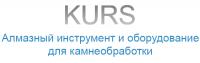 Компания KURS