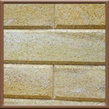 Плитка-камень пиленый (ракушечник, желтый, мелкозернистый)
