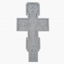 """Крест """"Спаситель"""""""