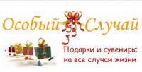 """Магазин подарков и сувениров """"Особый Случай"""""""