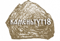 """Компания """"КаменьТут18"""""""