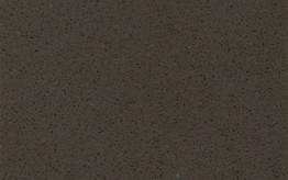 Слеб. Shasta Brown 1250*420*20