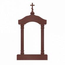 Памятник арка вертикальный 2560*1200*300 (Индия, красный )